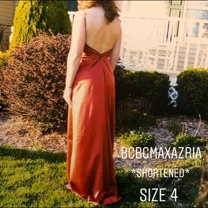 BCBGMAXAZRIA Shortened prom dress